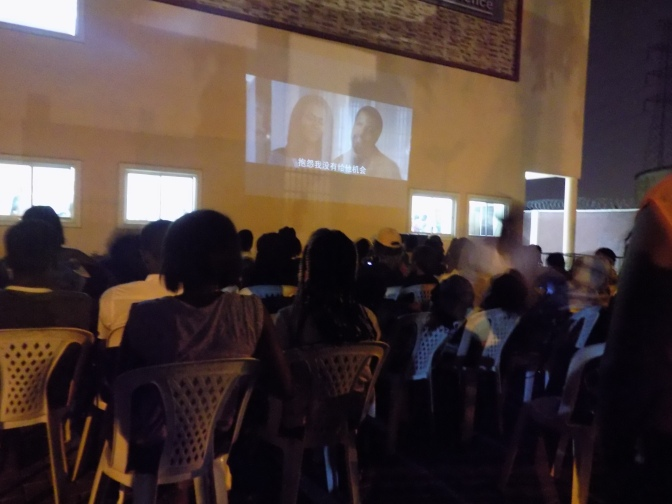 #LifeInUnilag: PHOTOS – Mass Communication Students Association holds movie night for all students!